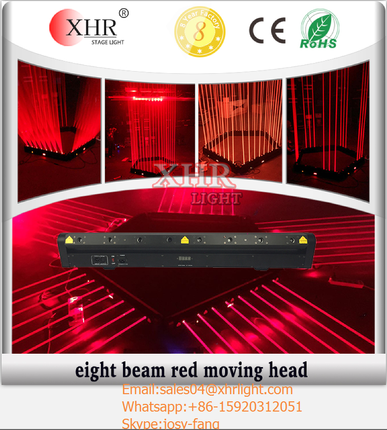 XHR Eight Beam Red Moving Head DJ /disco Laser Light 8 Beam for DMX Control