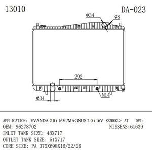 Enjoyable Daewoo Auto Radiator Wholesale Auto Radiator Suppliers Alibaba Wiring Digital Resources Talizslowmaporg