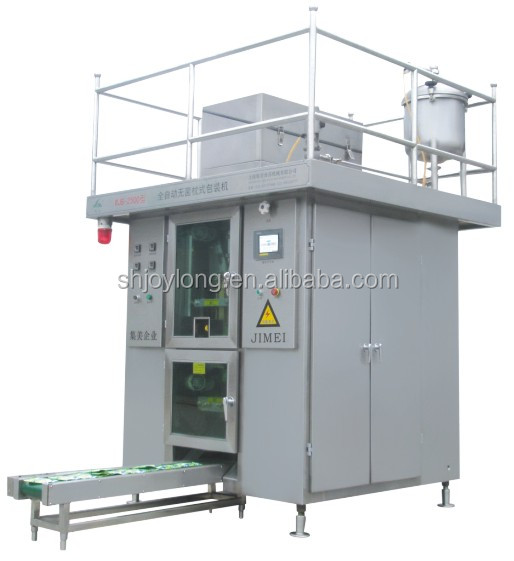 Full-automatic aseptic pouch /bag packing machine/filling equipment