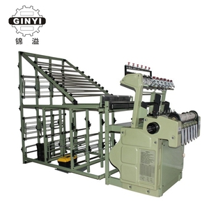 high speed shuttle needle loom machine for cotton webbing