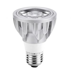 CE ROSH certificate high bright 1000lm 8W par20 led spotlight E26 E27 6500K 15Degree