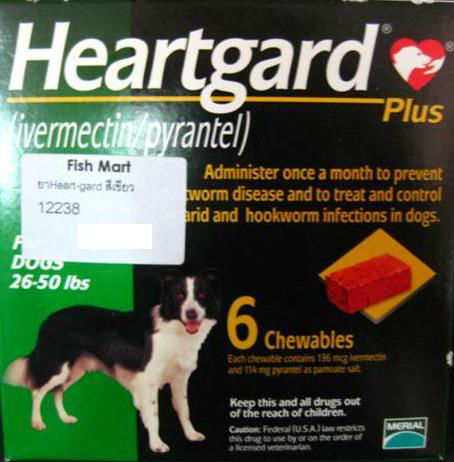 Wholesale Heartgard Wholesale Heartgard Suppliers and Manufacturers