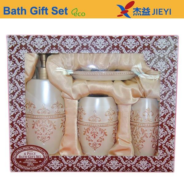 accessoires de bain de luxe 2015 ikea ensemble accessoire de salle - Salle De Bain Accessoire Ikea