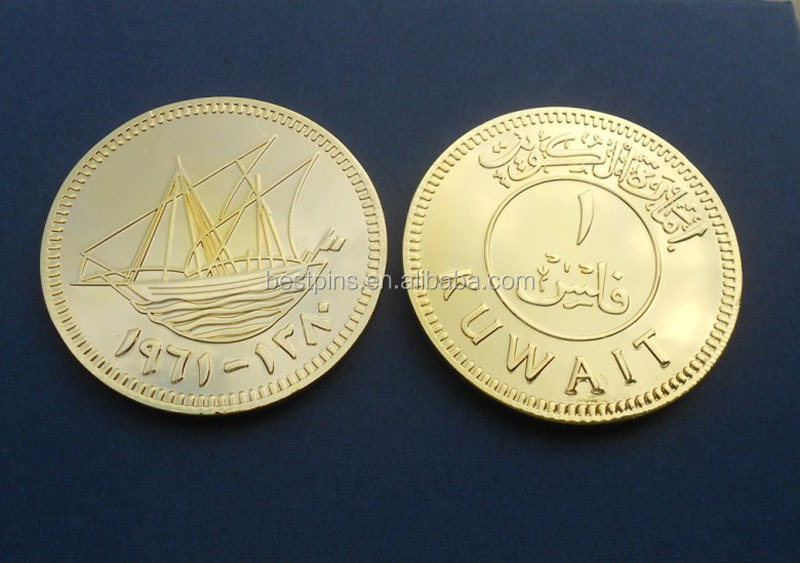 custom Kuwait national day shiny gold embossed souvenir coins