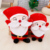 China Factory Wholesale Santa Claus Plush Toy