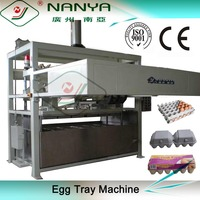 NANYA Brand New Recycled Paper Pulp Egg Tray / Egg Carton / Coffee Cup Salver Making Machine