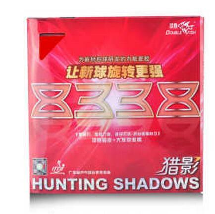 El juego de las imagenes-http://g01.a.alicdn.com/kf/HTB1aCpjJFXXXXXmXpXXq6xXFXXXD/Doublefish-caza-sombras-de-caucho-8338-inter-de-mil%C3%A1n-energ%C3%ADa-interna-cauchos-alta-calidad.jpg