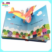 Cheap High Quality Cardboard Children Toy Packaging Box Book ...