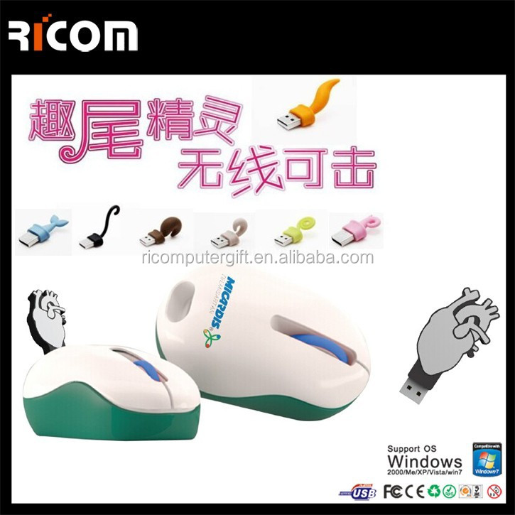 The creative 2.4GHz wireless optical mouse with animal tail------MW8042---Shenzhen Ricom