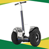 Eswing Mini Golf Accessories Colorful Balance Scooter for Sale 2 wheels electric scooter 19 inch with app control