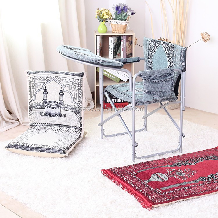 Moslem Worship cushion, portable sponge floor chair, legless folding chair