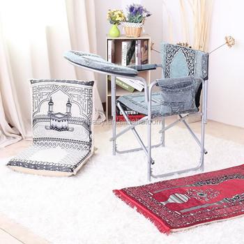chaise coussin Musulman On Pliante Portable Coussin Buy Sol Chaise Pliante Product De Culte Plancher Culte Éponge legless kiTOXPZu