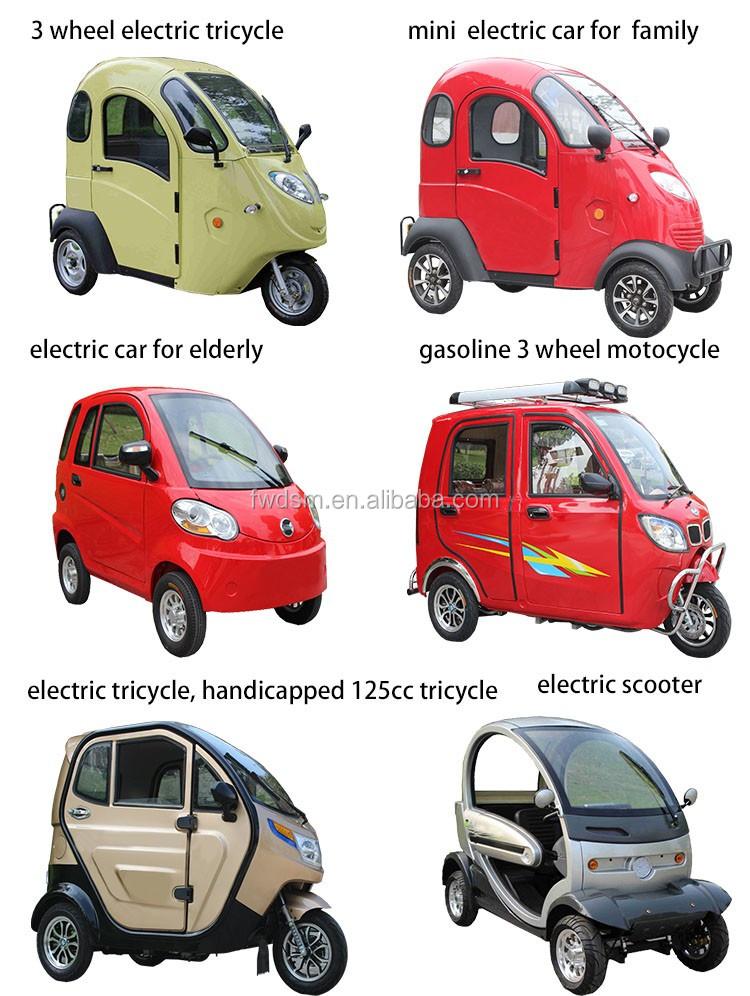 Popular 3 Seats Mini Electric Car For Famliy Buy Small Electric