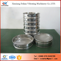 Xinxiang Dahan stainless steel Drug test vibrating screen sieve