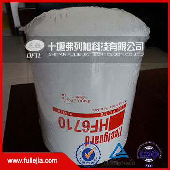 Spin-on Hydraulic Filter HF6710,Truck hydraulic filter Cat 9T5664