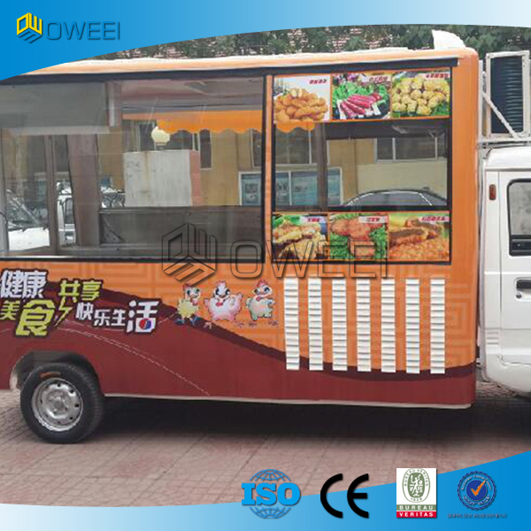 Electric Food Cart For Sale Buy Electric Food Cart Mobile Food Cart Mobile Food Carts For Sale