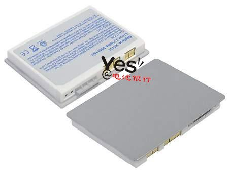 PDA Battery for Dell X1111,310-4268