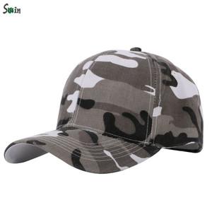 2f0aadab44c China Army Visor Cap