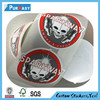 Vivid color skull candy label