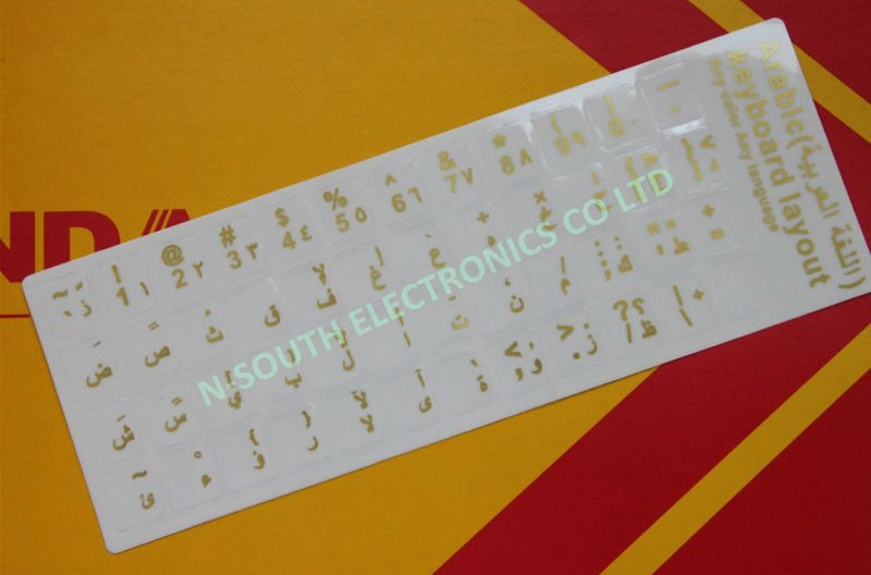 Arabic GOLD Keyboard Sticker Printed In Transparent