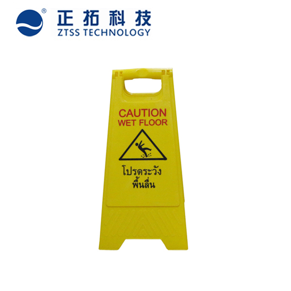 Manufacturer best quality yellow plastic customized printed safety warning sign board for caution wet floor