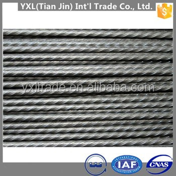 4mm 5mm 7mm GB/T 5223 1670Mpa PC Wire