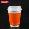 leak proof insulated paper coffee cups, to go paper cup