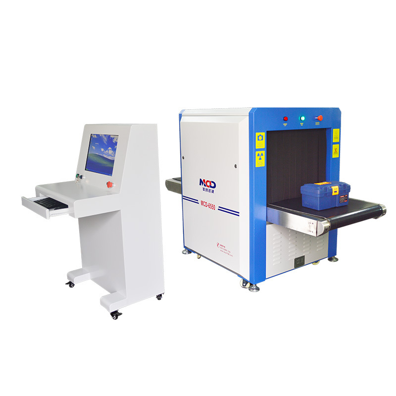 Airport Cargo Security Detector X-ray Scanner Equipment MCD6550 x ray baggage scanner MCD-6550
