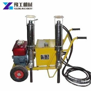 YG 2017 factory price hydraulic rock splitter cleaving machine on sale