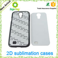 2d sublimation blank mobile phone case protective case For iPhone 7 7plus