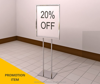 Floor Standing Metal Sign Display Stand of BH-22
