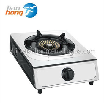 Portable Mini Size Single Burner Gas Cooker With Low Price