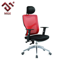 Wholesale price adjustable lumbar double functional mechanism fabric office chair
