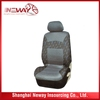 Cheap latest universal car seat cover brand