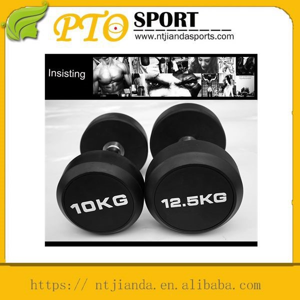 Hot sell High quality professional Solid steel Urethane coated dumbbell