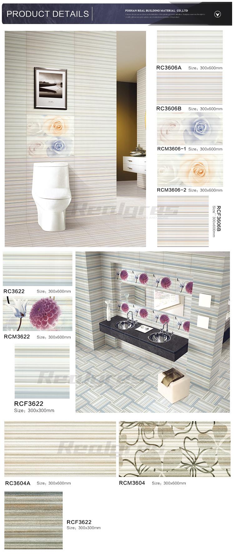 Living Room Ceramic Cheap Floor Tile Price