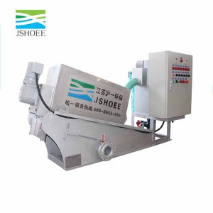 Automatic helical sludge dewatering machine for anaerobic digested sludge
