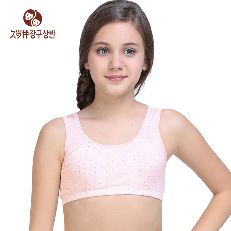 Cheap Padded Underwear For Kids, find Padded Underwear For Kids ...