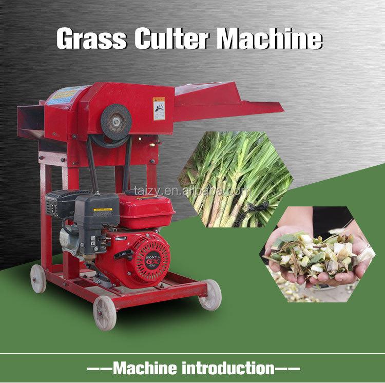 ใหม่เครื่องตัดหญ้าที่ใช้เครื่องตัดแกลบขาย