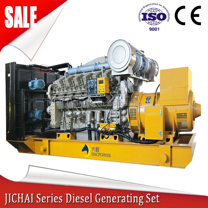 China supplier silent 40 kva diesel generator sets