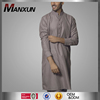 /product-detail/manxun-high-quality-casual-kurta-design-for-men-light-brown-cotton-suit-regular-collar-dubai-jubba-60501471749.html