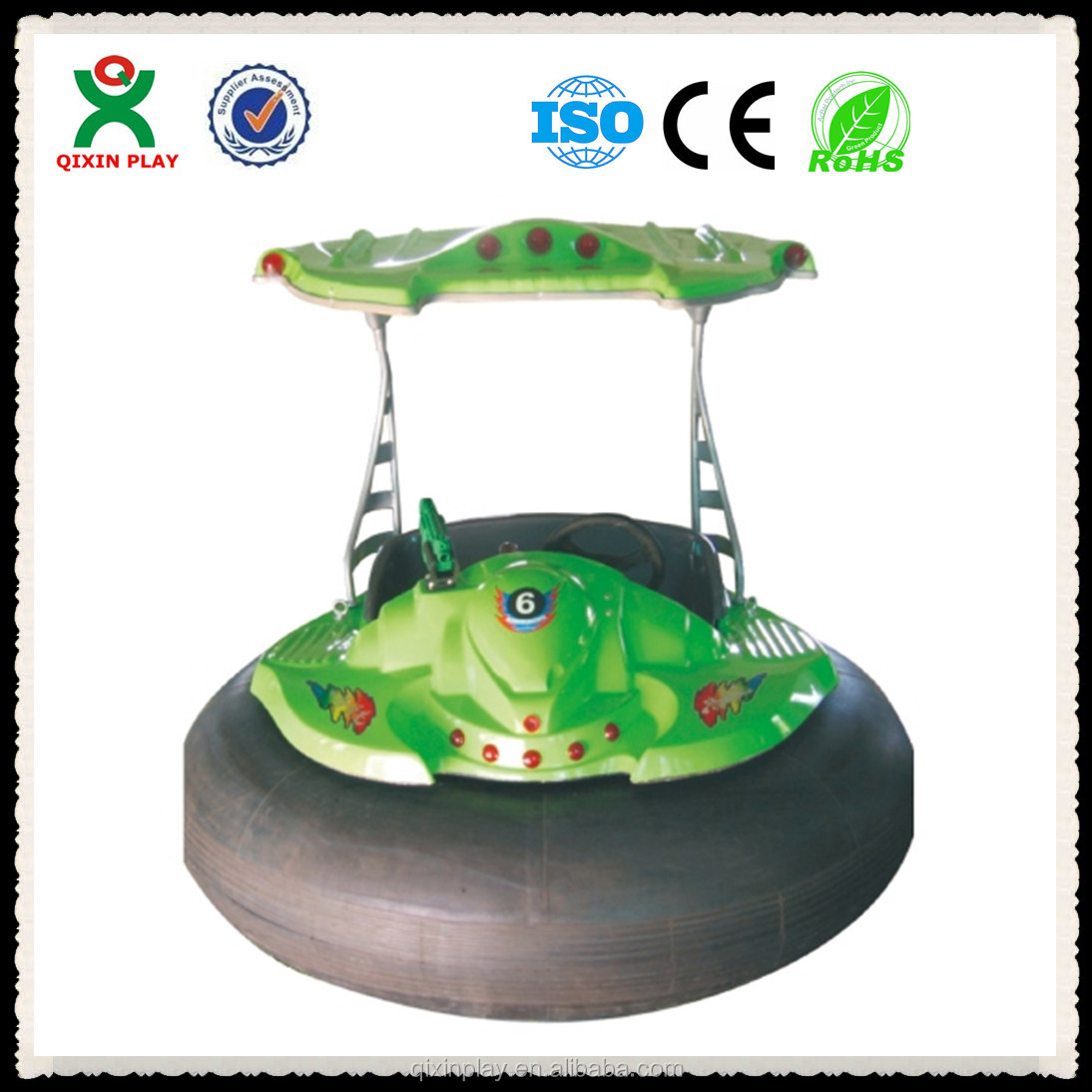 Inflatable motorized water electric double bumper boat for children and adults (QX-084G)