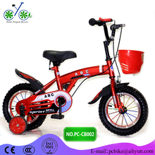 import child bicycle from china bicycle company 12/14/16/18/20 children sport bike