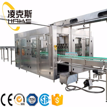 Automatic water bottling filling plant/pure water bottled machine