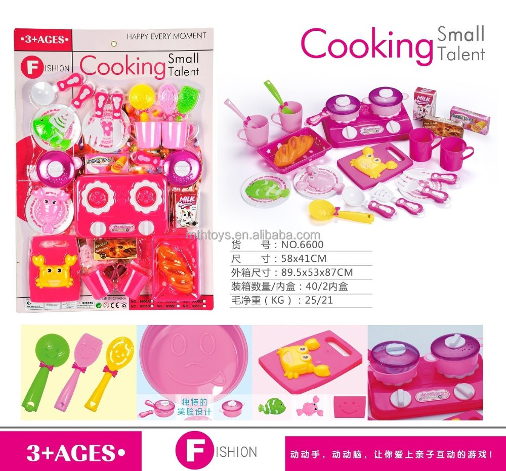2016 Toy Kids Kitchen Set Toy