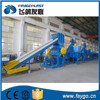 China supply good quality used hdpe ldpe plastic bottle recycling machine for sale