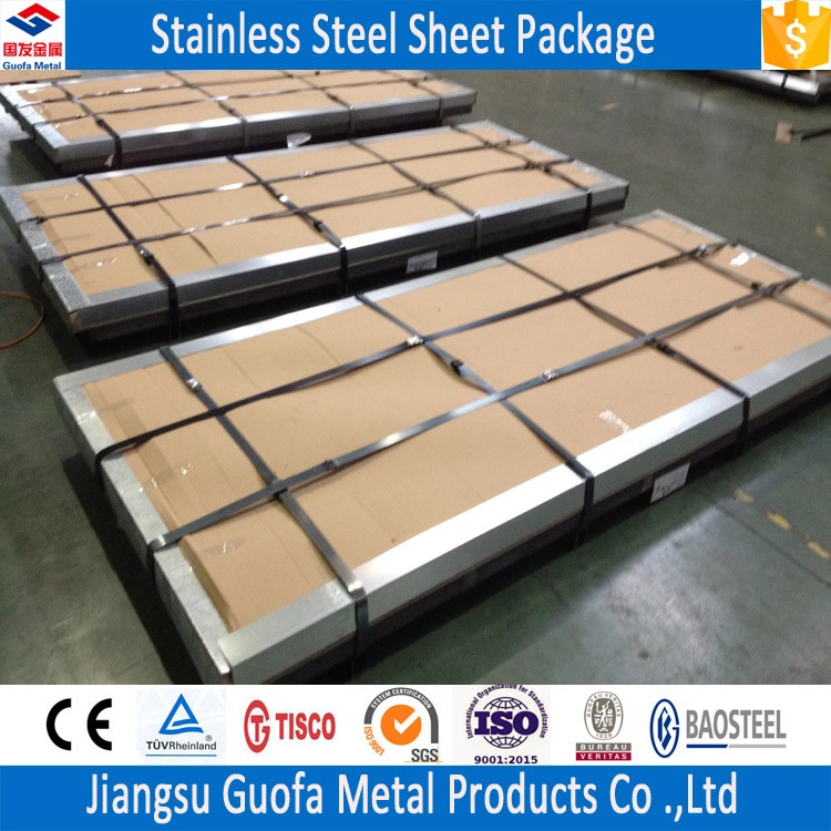 Mm ss stainless steel plate for expansion joints