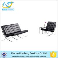 modern living room black leather office sofa design for UK market
