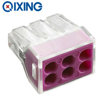 6 Gang Wago Type Iec 609 Purple Wire Connector