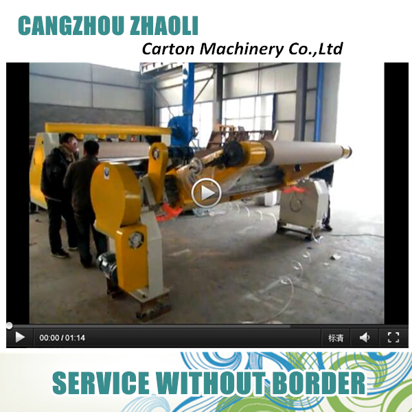 Advanced technology vacuum absorb single facer corrugated paperboard production line